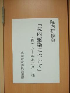 DSCF2079.JPG
