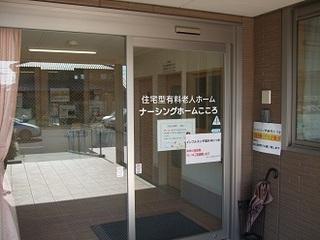 DSCF2156.JPG