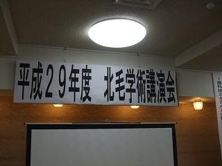DSCF6741.JPG