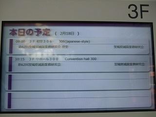 DSCF6861.JPG